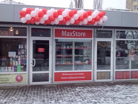 maxstore.com.ua