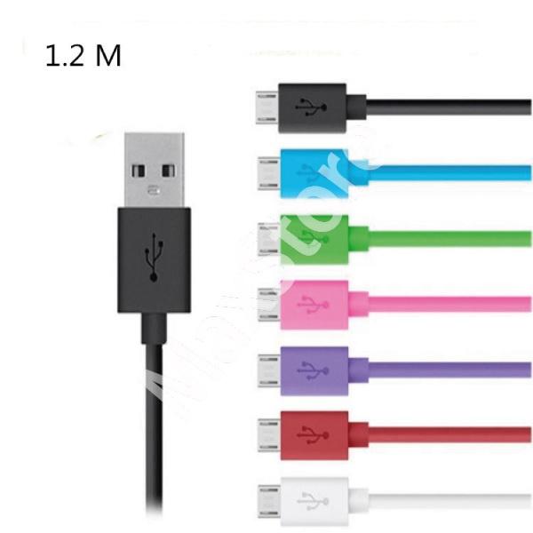 Зарядный кабель для мобильного телефона maxstore.com.ua