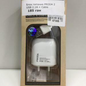 Блок питания + USB кабель Proda 2.1 A
